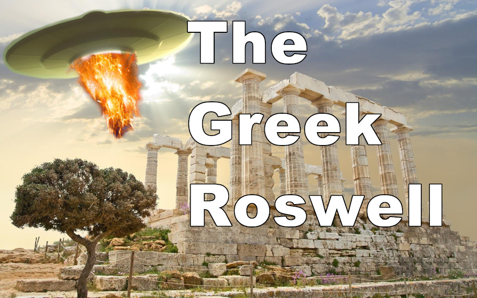 Megaplatanos: The Greek Roswell